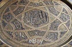 Ancient Islamic Ottoman Calligraphy Mamluk Damascus Plate Emaillé 19th C