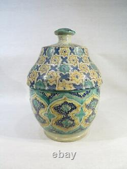 Ancient Pottery Emaille Pot Cover Jobana Fes Morocco Ceramic Orient