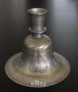 Antique Islamic Brass Chandelier India Hookah Vase / Certificate + Provenance