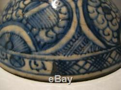 Bowl Persian Original Ceramic Siliceous 18th Century