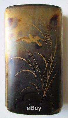 Box Case Old Horn Motifs In Relief Lacquer China Japan Asia Nineteenth