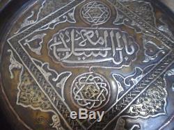 Burns Syrian Islamic Old Syrian Incense Incense Burner Islamic 19th Century