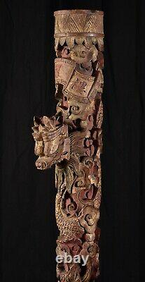 Carved Wooden Torch Door With Dragon Decorations, China 19th Century