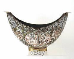 Cup Libatoire Damasquine Brass Silver Art Ottoman Syria Turkey Persia XIX °