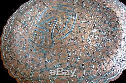 Islamic Ancient Art Mamluk Inlaid Damascene Silver Arabic Calligraphy Persian