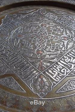 Islamic Ancient Damascene Calligraphy Mameluke Cairoware Certific + Provenance