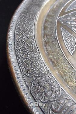 Islamic Antique Calligraphy Damascene Mameluk Cairoware Certific + Provenance