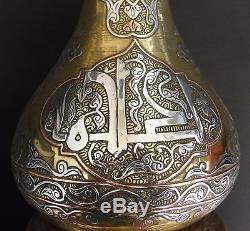 Islamic Ottoman Damascus Mamluk Kufic Calligraphy / Certificate + Provenance