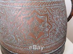 Large Persian Persian Ottoman Persian Brass Jar 18 Eme Islamic Art Persian Safavid