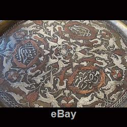 Mamluk Damasquine Inlaid Ottoman Calligraphy Islamic / Certificate + Provenance