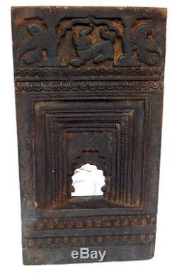 Moucharabieh Elephant Old Frame Teak Sculpts 2kg 20x36x5cm Khidki India C