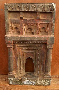 Old Frame Moucharabieh Teck Sculpte XXL 5,1kg 25x46x8,5cm India
