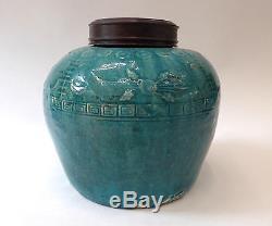 Old Green Glazed Ginger Pot Sign Shou China 19th Century Qing