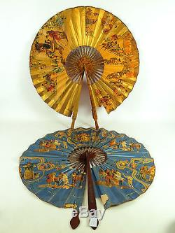 Pair Of Great Taurinos Fans. Wood And Wallpaper. Spain. XIX