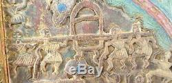 Panel Table Carved Wood Panel Embossed Polychrome Rajasthan Tribal XIX