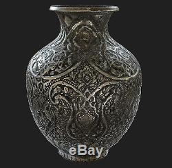 Persian Hand Engraved Islamic Qalamzani Copper Qajar / Certificate + Provenance