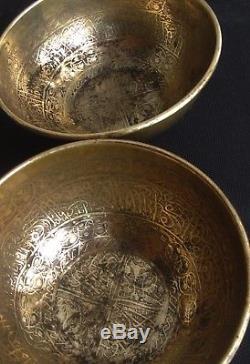 Persian Pair Ancient Islamic Safavid Qalamzani Bowl / Certificate + Provenance