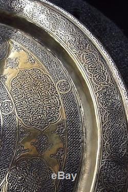 Qalamzani Antique Islamic Art Ottoman Calligraphy / Certificate + Provenance