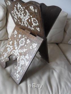 Rahle Or Syrian Quran Gate Quran Gate Islamic Oriental Art