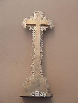 Superb And Rare Large Crucifix Gilded Nineteenth Century Jansenist
