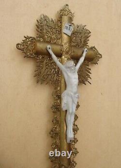 Superb Golden Jansenist Crucifix With Gold Leaf Epoque Louis-philippe
