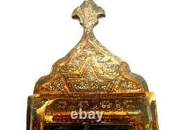 Very Former Syrian Mirror Asia, Ottoman Fine Marqueterie A Restaurer. XIX