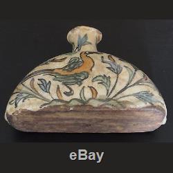 1800's Persian Ceramic Zand Faïence Qajar Poterie Vase Islamique Iznik Kajar