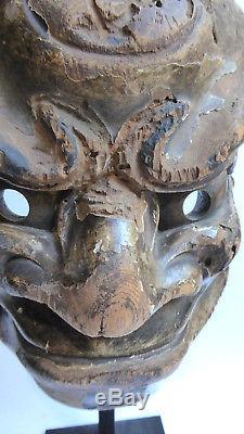 Ancien Masque Japonais O BESHIMI EDO Japon Theatre 18ème siècle