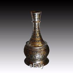 Antique Islamique Vase Narguilé Émaillé Gravé Argenté Inde / Bidriware / C+P