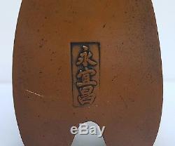 Brûle-parfum articulé, forme scarabée/cigale, Chine fin XIXème/déb XXème siècle