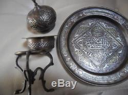 Brûle parfum islamique Syrien Old Syrian Incense burner islamic 19th century