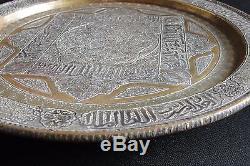 Islamic Antique Calligraphie Damasquiné Mamelouk Cairoware Certific+ Provenance