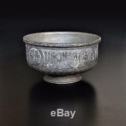 Islamic Antique Ottoman Argenté Copper Qalamzani Cuivre Étamé Bol Mamluk 19th C