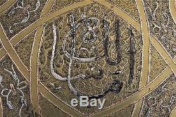 Ottoman Antique Islamique Calligraphie Mamluk Damascus Plateau Emaillé 19th C