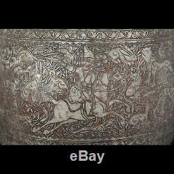 Persian Antique Islamique Calligraphie Pichet Qajar / Certificat+Provenance