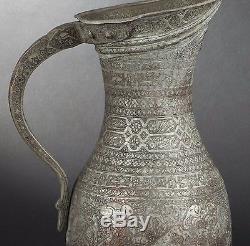 Persian Antique Islamique Calligraphie Pichet Qajar / Very Important Provonance