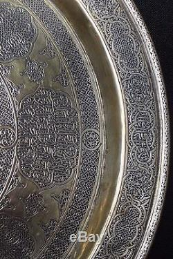 Qalamzani Art Islamique Antique Ottoman Calligraphie / Certificate + Provenance